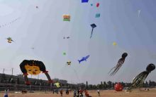 International Kite festival held Parade Grounds