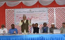 Du-ba-Du program held: Zahid Ali Khan highlights hurdles in marriages