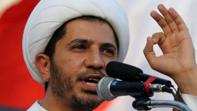 Photo of Bahrain Shiite opposition leader loses appeal against life sentence