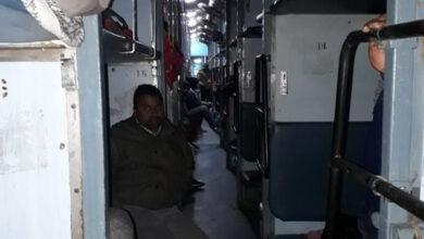 Photo of Bihar: Bhagalpur bound Express train robbed