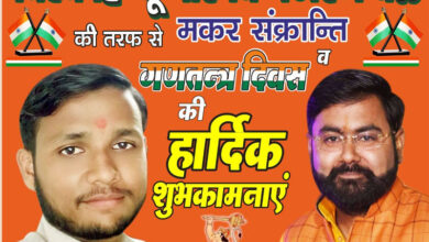 Photo of Bulandshahr murder accused on 'Bajrang Dal, VHP poster greeting Sankranti, R-Day
