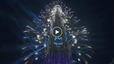 Photo of Burj Khalifa: Fireworks lit up the sky over world's tallest building