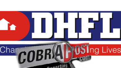 Photo of DHFL stock falls over 10% after Cobrapost allegations