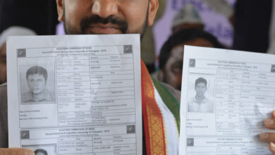 Photo of EC, CEO names in Nampally's Voter List