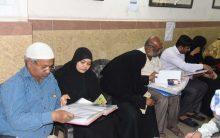Matrimonial alliance at Siasat