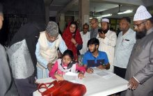 Urdu examinations of Abid Ali Khan Educational Trust conducted successfully