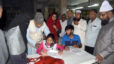 Photo of Urdu examinations of Abid Ali Khan Educational Trust conducted successfully