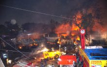 Fire incident at Exhibition
