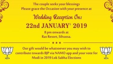 Photo of PM Modi responds to couple who designed Rafale-Themed Wedding Card