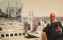 Hyderabad Jo Kal Tha by Syed Mohiuddin Quadri