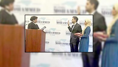 Photo of Hyderabad Youth selected senator of North Carolina took oath on Quran