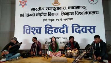 Photo of Nepal: Indian Embassy celebrates 'Vishwa Hindi Diwas'