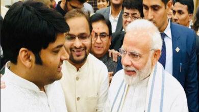 Photo of PM Modi thanks Kapil Sharma for praising his sense of humour in tweet