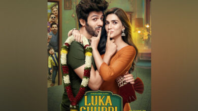 Photo of Poster of 'Luka Chuppi' unveiled, trailer out tomorrow