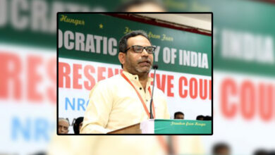 Photo of Reservations for upper castes a political gimmick: SDPI