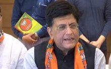 Goyal slams Congress over Rae Bareli coach factory