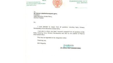Photo of Andhra Pradesh: BJP MLA resigns to join Jana Sena Party