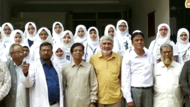 Photo of Unani Get-Together | Global Unani Medical College