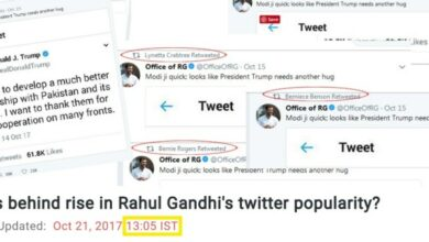 Photo of Did BJP IT cell have prior knowledge about ANI's story on Rahul Gandhi and Twitter Bots?
