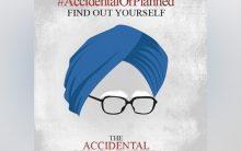 Anupam Kher's mother says, Manmohan Singh 'shareef tha bechara'