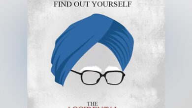 Photo of Director of The Accidental Prime Minister explains why casting was 'Difficult'