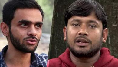 Photo of JNU protest: Communication between Kanhaiya and Umar Khalid recovered