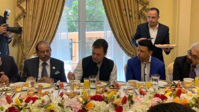 Photo of Fact Check: Did Rahul Gandhi eat beef at £1500 Breakfast in Dubai?