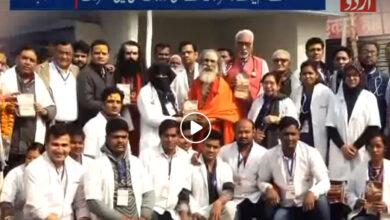 Photo of Aligarh Muslim University doctors treated devotees at Kumbh Mela