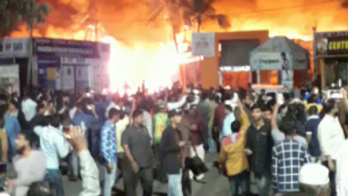 Photo of Massive fire breaks out at Numaish Hyderabad