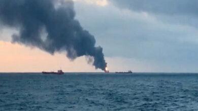 Photo of Turkey confirms citizens' death in Kerch Strait fire