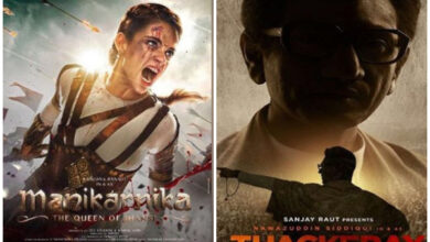 Photo of 'Manikarnika' and 'Thackeray' do well at box office after two days