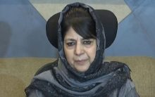 """BJP is """"playing with fire"""": Mehbooba on creation of Ladakh division"""