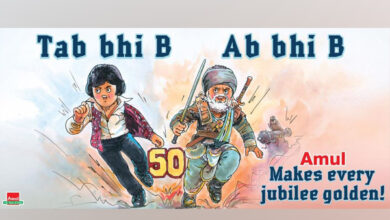 Photo of Amul celebrates Amitabh Bachchan's 'golden jubilee' in cinema with doodle