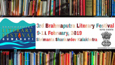 Photo of Literary festival in Guwahati hosts litterateurs, writers from all across globe