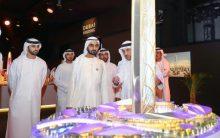 Dubai ruler will literally leave his fingerprint on city?