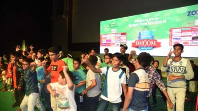 Photo of Siasat Shopping Dhoom Bumper Draw