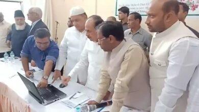 Photo of Telangana Wakf Board launched e-Qazzath service