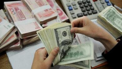 Photo of FDI inflow in April-Dec fall 7% to $33.5 billion