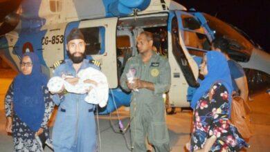 Photo of Maldives: Indian Coast Guard successfully evacuates critically ill infant
