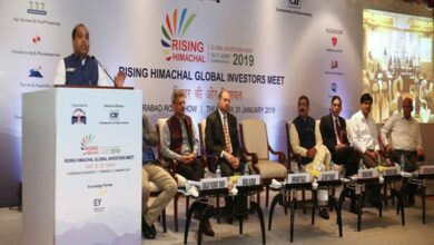 Photo of Himachal CM invites Telangana investors to Global Investor's meet 2019