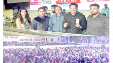 Photo of Bumper Draw of Siasat Shopping Dhoom 2018 held on Feb 6
