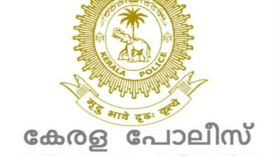 Photo of Kerala: 11 DSPs demoted in massive restructuring
