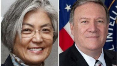Photo of S Korea to hold talks with USA over Vietnam summit