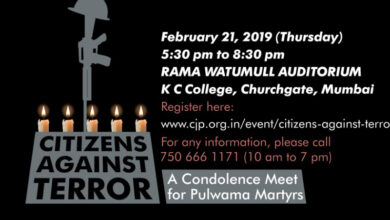 Photo of Citizens Condemn Pulwama Terror Attack, Appeal for Unity