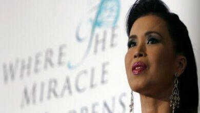 Photo of Thai Princess breaks tradition, runs for PM