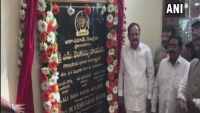 Photo of Vice-president Venkaiah Naidu inaugurates AIR FM station in Nellore