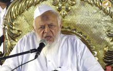 Maulana Madani attends Diwali Milan function