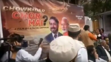 Photo of 'Chowkidar chor hai' film poster released; Modi supporters vandalize the event