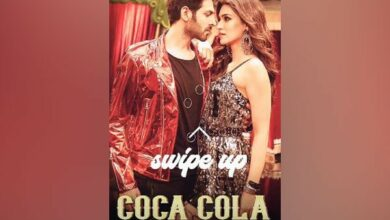 Photo of 'Coca Cola' from 'Luka Chuppi' all set to be this season's dance anthem!