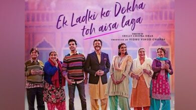 Photo of 'Ek Ladki Ko Dekha Toh Aisa Laga' screenplay to be part of Oscars library